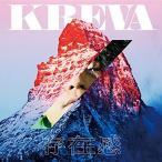 CD/KREVA/存在感 (CD+DVD) (初回限定盤)