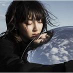 CD/家入レオ/この世界で (完全生産限定盤)