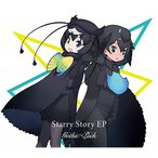 CD/Gothic × Luck/Starry Story EP (歌詞付) (完全生産限定けものフレンズ盤)