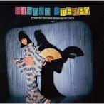 CD/飯島真理/キモノ・ステレオ -GREY-(Deluxe Edition) (UHQCD+DVD) (解説歌詞付)