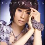 ★CD/柴田淳/愛をする人 - Orochi's Theme (CD+DVD) (初回限定盤)