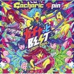 CD/Gacharic Spin/ガチャっとBEST(2010-2014) (CD+DVD) (歌詞付) (初回限定盤/TYPE-S)