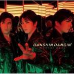 CD/及川光博/男心 DANCIN' (歌詞付) (初回限定盤B)