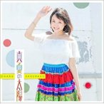 CD/大原櫻子/真夏の太陽 (DVD付) (歌詞付) (初回限定盤B)