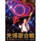 【送料無料】2015年9月30日 発売