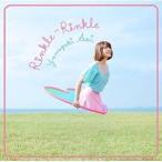 CD/山崎あおい/Rinkle-Rinkle (CD+DVD) (歌詞付) (初回限定盤)