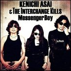 CD/浅井健一&THE INTERCHANGE KILLS/Messenger Boy (紙ジャケット)