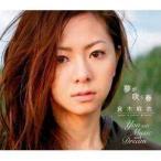 CD/倉木麻衣/夢が咲く春/You and Music and Dream (通常盤)