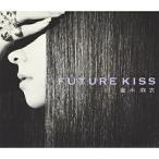 CD/倉木麻衣/FUTURE KISS (2CD+DVD) (ライナーノーツ) (初回限定盤)