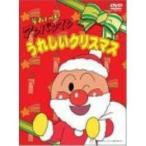 DVD/キッズ/それいけ!アンパンマン うれしいクリスマス