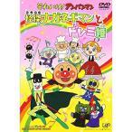 DVD/キッズ/それいけ!アンパンマン 怪傑ナガネギマンとドレミ姫 (DVD版)
