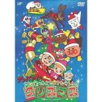 DVD/キッズ/それいけ!アンパンマン アンパンマンとちいさなサンタのクリスマス