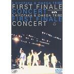ショッピングCONCERT DVD/杉山清貴&オメガトライブ/FIRST FINALE CONCERT