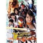 DVD/国内TVドラマ/時空警察ヴェッカーシグナ Phase.1「Signa〜候補生たち〜」