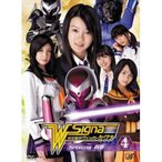 DVD/国内TVドラマ/時空警察ヴェッカーシグナ Phase.4「Setsuna〜刹那〜」