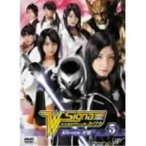 DVD/国内TVドラマ/時空警察ヴェッカーシグナ Phase.5「Kizuna 〜友情〜」