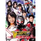 DVD/国内TVドラマ/時空警察ヴェッカーシグナ Phase.6「Sign〜未来へのサイン〜」