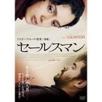 DVD/洋画/セールスマン