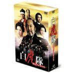 DVD/国内TVドラマ/白虎隊 敗れざる者たち DVD-BOX