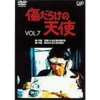 DVD/国内TVドラマ/傷だらけの天使 Vol.7