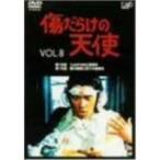 DVD/国内TVドラマ/傷だらけの天使 Vol.8
