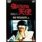 DVD/国内TVドラマ/傷だらけの天使 Vol.11