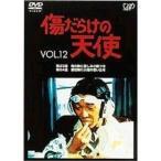 DVD/国内TVドラマ/傷だらけの天使 Vol.12
