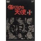 DVD/国内TVドラマ/傷だらけの天使 DVD-BOX I