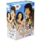 DVD/国内TVドラマ/パパと呼ばないで DVD-BOXI