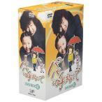 DVD/国内TVドラマ/パパと呼ばないで DVD-BOX II