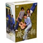 DVD/国内TVドラマ/俺たちの朝 DVD-BOX I