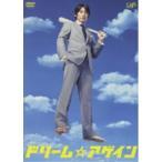 DVD/国内TVドラマ/ドリーム☆アゲイン DVD-BOX