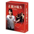 DVD/国内TVドラマ/正義の味方 DVD-BOX