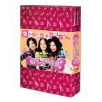 DVD/国内TVドラマ/セレぶり3 DVD-BOX II