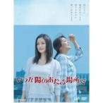 【送料無料】2013年7月24日 発売