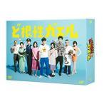DVD/国内TVドラマ/ど根性ガエル DVD-BOX (本編ディス
