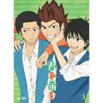 DVD/TVアニメ/君に届け Vol.3