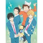 DVD/TVアニメ/君に届け 2ND SEASON Vol.3