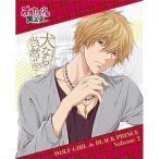 DVD/TVアニメ/オオカミ少女と黒王子(Volume)2 (DVD+CD)