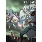 DVD/TVアニメ/エンドライド Vol.3