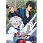 DVD/TVアニメ/暁のヨナ Vol.4