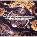 Yahoo!サプライズwebCD/スポーツ曲/全日本プロレス オリジナル・テーマ集