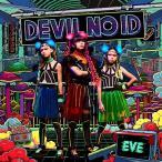 CD/DEVIL NO ID/EVE -革命前夜-