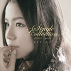 CD/まきちゃんぐ/Single Collection 2008-2011