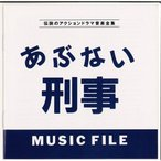 CD/���ꥸ�ʥ롦������ɥȥ�å�/���֤ʤ����� �ߥ塼���å��ե�����