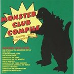 Yahoo!サプライズwebCD/オムニバス/モンスタ-・クラブ・コンパイル -ゴジラ・ガメラ・ギララ史上最大の音楽決戦!-