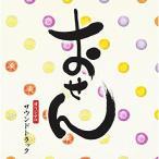 CD/菅野祐悟/おせん オリジナル・サウンドトラック