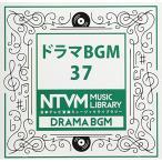 Yahoo!サプライズwebCD/BGV/日本テレビ音楽 ミュージックライブラリー 〜ドラマ BGM 37