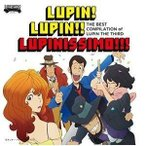 ▼CD/大野雄二/THE BEST COMPILATION of LUPIN THE THIRD 『LUPIN! LUPIN!! LUPINISSIMO!!!』 (Blu-specCD2+DVD) (限定盤)
