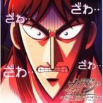 CD/タニウチヒデキ/逆境無頼カイジ オリジナル・サウンドトラック